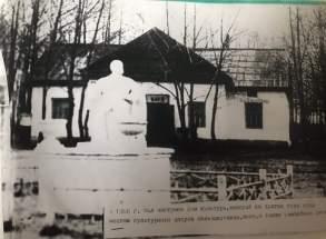 http://cbstupino.ru/images/sait/f9/history/h1.jpg