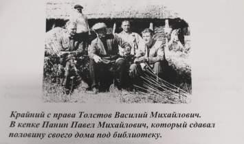http://cbstupino.ru/images/sait/Sit_Shel/history/h5.jpg