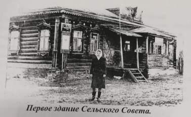 http://cbstupino.ru/images/sait/Sit_Shel/history/h2.jpg