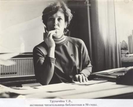 http://cbstupino.ru/images/sait/StSit/history/h5.jpg