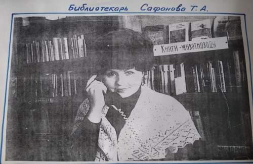 http://cbstupino.ru/images/sait/f25/history/h3.jpg