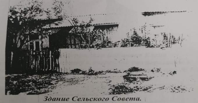 images/sait/Sit_Shel/history/h7.jpg