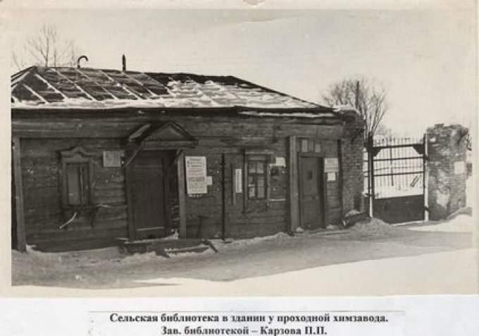 http://cbstupino.ru/images/sait/StSit/history/h1.jpg