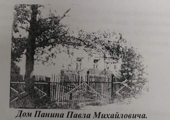 http://cbstupino.ru/images/sait/Sit_Shel/history/h3.jpg